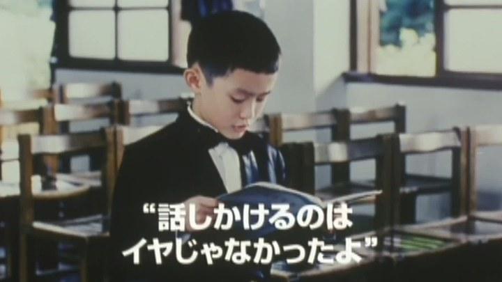 一一 日本预告片3