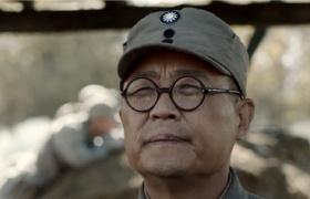 【太行山上】第29集预告-刘邓大军发起上党战役