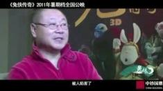兔侠传奇 配音花絮