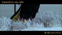 重返·狼群(佟丽娅倾情支持版预告片)