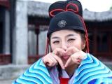 《包笑公堂》制作特辑 赵奕欢率全剧组搞笑卖萌
