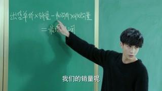 薛之谦借着卖橘子的事情 让学生获得了新知识