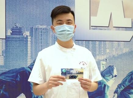 《中国医生》获援鄂医务人员真情点评 医学生感动观影坚定初心
