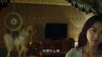 《北京遇上西雅图》意外重逢圆旧梦 真爱再现帝国大厦