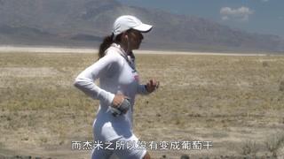 人体奥秘:在死亡谷进行马拉松 一场耐力与体能的竞赛