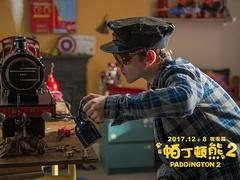 """《帕丁顿熊2》""""助威""""视频 霍思燕为英伦萌宝站台"""
