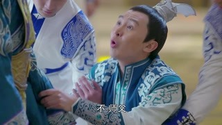 蜀山战纪第3季第1集精彩片段1532806814505