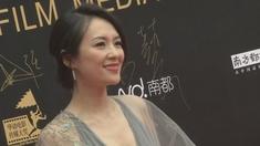 第十四届华语电影传媒大奖 颁奖典礼