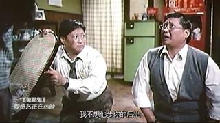 鬼赌鬼(片段)洪金宝一人饰三角