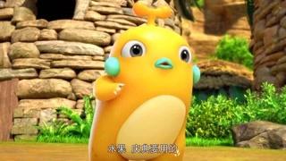 猪猪侠之竞球小英雄 第4季 传承盛典 精华版