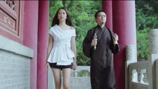 《伏魔校花之刁蛮公主》预告片
