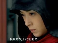 《箭在弦上》贵州卫视版宣传片