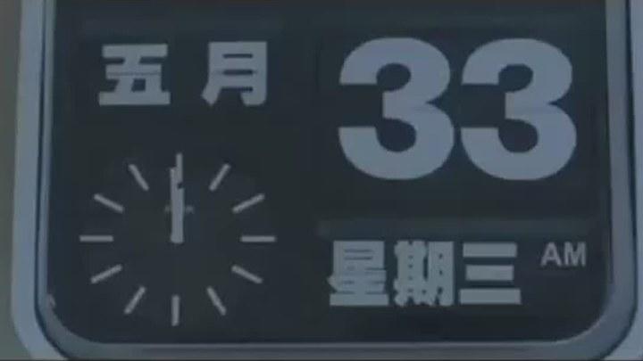 失恋33天 MV:陈珊妮《情歌》 (中文字幕)