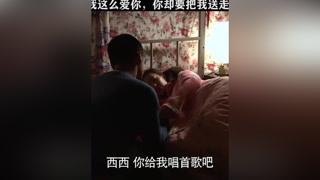 众人商议送走知了,不料知了听见当场晕倒 #北京青年  #王丽坤