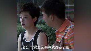 女强人得知自己可能得了绝症#袁立 #黄磊 #婚姻保卫战