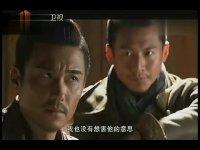 江湖儿女全集抢先看-第09集-吴萃花被抗联派去执行任务