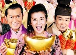 《花田囍事2010》预告片