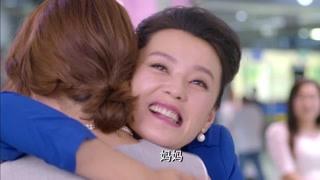 你是我的姐妹第21集精彩片段1528970927472