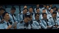 吴卓羲警局授课 刘德华机智骗摸女孩手