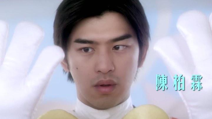 恋爱恐慌症 台湾预告片1:加长版 (中文字幕)