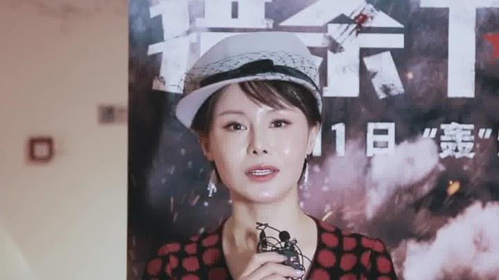 猎杀T34 花絮3:口碑特辑 (中文字幕)