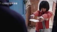 张子枫遇心动男生,邓恩熙默默等候写信的人