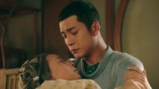 《无心法师3》青鸾希望无心可以忘了自己 无心泪崩
