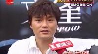 20080813新娱乐在线-耗时四年拍摄《文雀》 杜琪峰一展浪漫情怀