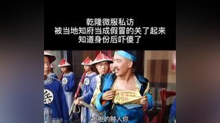 一个人演两个角色还唯妙唯俏#南阳正恒mcn #宰相刘罗锅 #热门