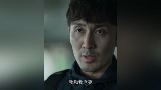 胜武被东叔追杀,临死之前告诉辉叔要给自己找后路#破冰行动