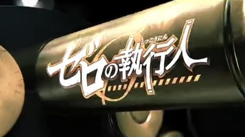 《名侦探柯南:绯色的子弹》日本定档预告
