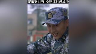 张冲跑去和班长比赛,竟只是因为一盒糖 #火蓝刀锋  #杨志刚