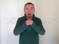 《美丽的契约》明星推荐之潘长江英达送祝福