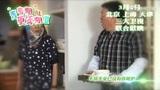视频:《青春期撞上更年期2》主题曲