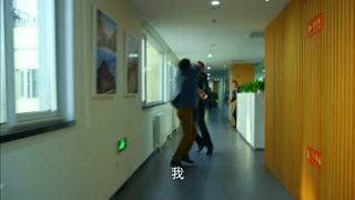 中国式关系第3集精彩片段1525797515109