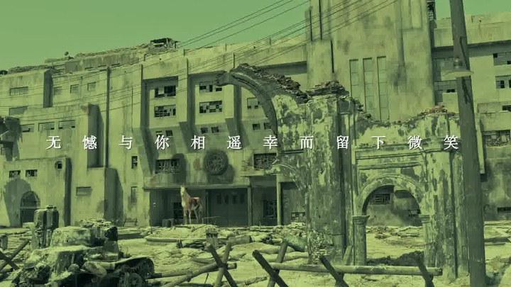 八佰 MV1:片尾曲《苏州河》 (中文字幕)