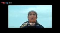 《新蜀山剑侠》一山不容二虎,悲剧的元彪只能做逃兵
