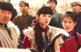 【边关烽火情】第21集预告-于震肥羊求亲安以轩