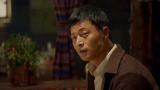 《大牧歌》林江国巅峰颜值,撑起一半天