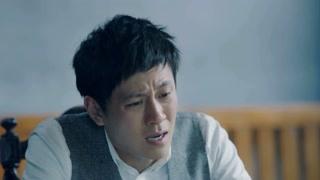 《天衣无缝》秦俊杰人又帅眼神又撩人!