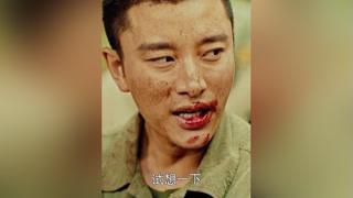 中国军人永远是最棒的! #空降利刃  #贾乃亮