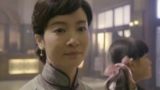 《誓言》元宝带女儿再回达华旅社 她的眼中浮现出过去的身影