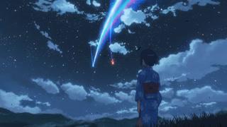 《你的名字。》夏日祭竟彗星陨落,小镇毁灭?