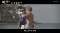赵忠祥老师的声音配上这段视频简直有毒!
