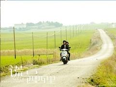 《谎言西西里》黄金阵容特辑 周冬雨与林育贤碰撞触电
