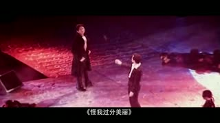 《失业生》 张国荣&陈百强怀旧特辑