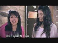 泡沫之夏-电视预告12