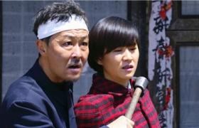 【我的二哥二嫂】第25集预告-老汉持镰刀割伤儿媳