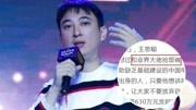王思聪谈做电影公司:没想过和业界大佬抢饭吃