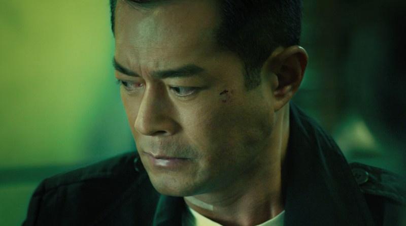 电影《使徒行者2》曝正片片段